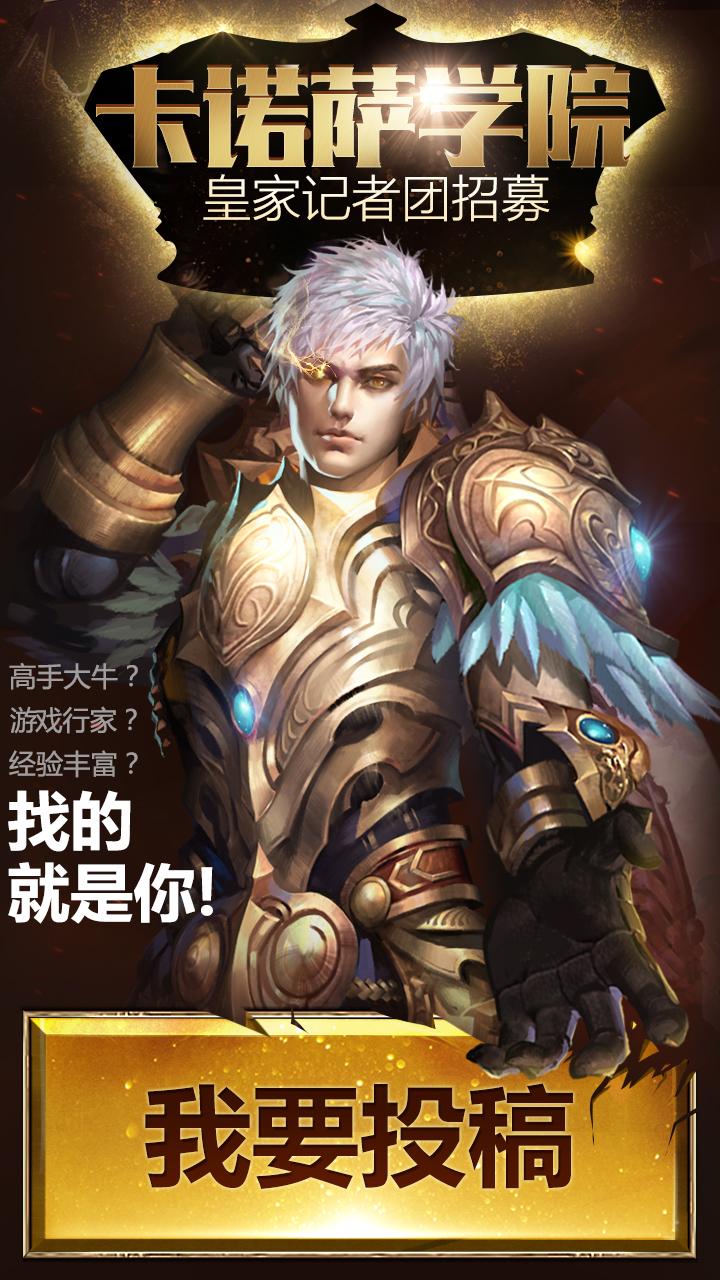 gongluezhengji0509