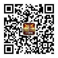 weixin3